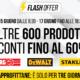 FlashOffer 1-21